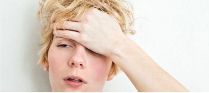 Почему кружится голова когда ложишься спать