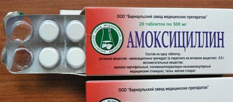 Какой антибиотик принимать при воспалении дёсен