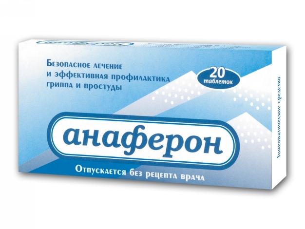 Недорогие противовирусные препараты при простуде детям thumbnail