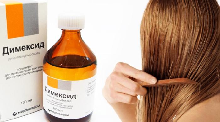 Диоксидин для роста волос