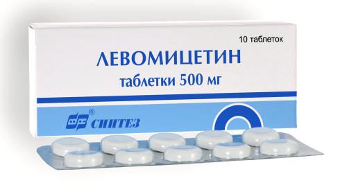 Хорошее лекарство от диареи