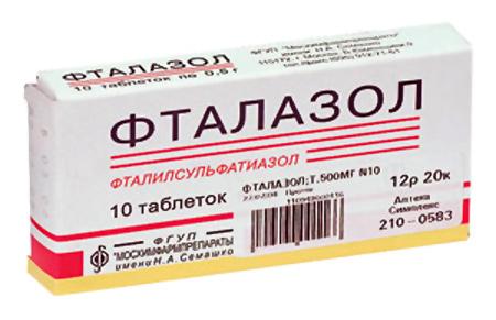 Как называются таблетки от поноса