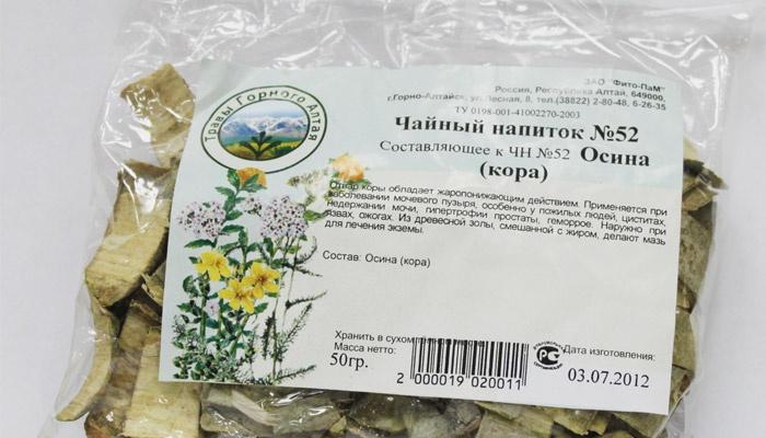 Осиновая кора лечебные свойства