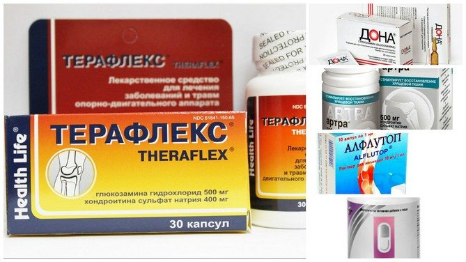 Хондроитин сульфат в таблетках, мазях и уколах при лечении суставов