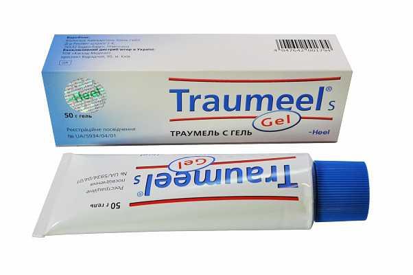 Лечение растяжения предплечья в домашних условиях thumbnail